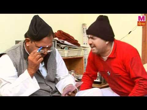 Haryanvi Natak - Chakki Rammehar Ki 02 - Ram Mehar Randa - Rajesh Thukral video