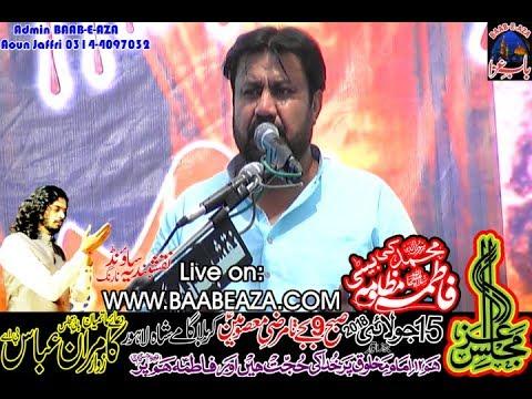 15 July 2018 Jalsa Zakir Kamran Abbas (BA) Majlis Molana Altaf Hussain Malsi