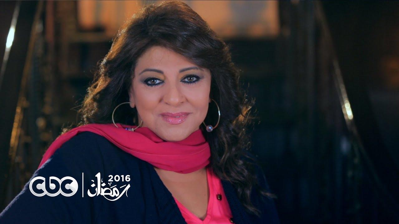إنتظروا .. هالة صدقي فى مسلسل ونوس على سي بي سي في رمضان 2016