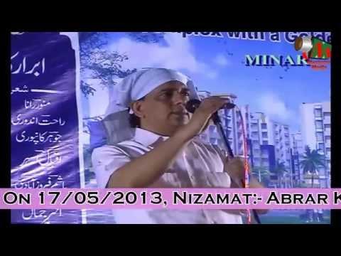 media naats video 2013 download free