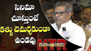Sirivennela Seetharama Sastry Speaks to Media | NTR Mahanayakudu Premiere Show | hmtv