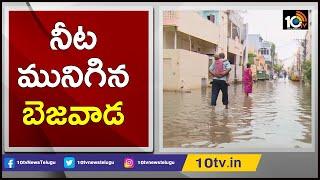 నీట మునిగిన బెజవాడ | Vijayawada Locals Facing Problem with Flood Water  News
