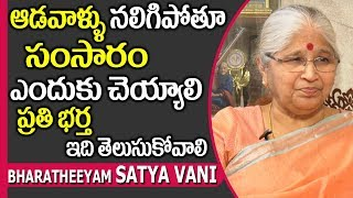 What is Wife and Husband? || What is Married Life? || Bharatheeyam Satyavani || SumanTV Mom