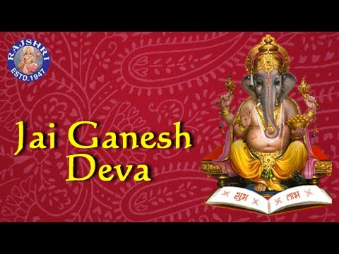 Jai Ganesh Deva - Ganpati Aarti With Lyrics - Sanjeevani Bhelande - Hindi Devotional Songs video