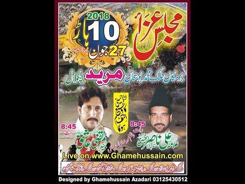 Live Majlis 27 june 2018  Mureed Chakwal
