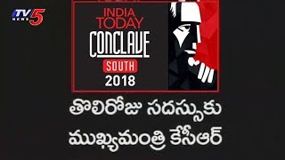 India Today Conclave's 2nd Edition 1st Day to Start Today In Hyderabad  - netivaarthalu.com