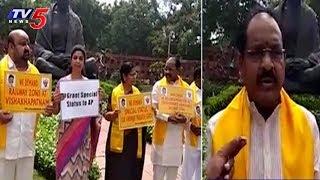 కొనసాగుతున్న టీడీపీ హోదా యుద్ధం..! | TDP MP Thota Narasimha Fires on BJP