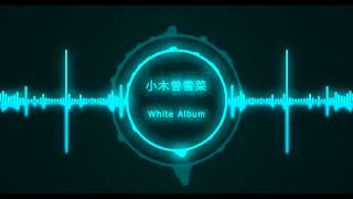 White Album - Setsuna Ogiso Ver.