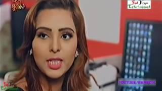 Bangla Eid Natok 2017   Kipta Mosarof korim Full Natok HD   ft Mosharraf Karim   হাসির নাটক মিতব্যয়