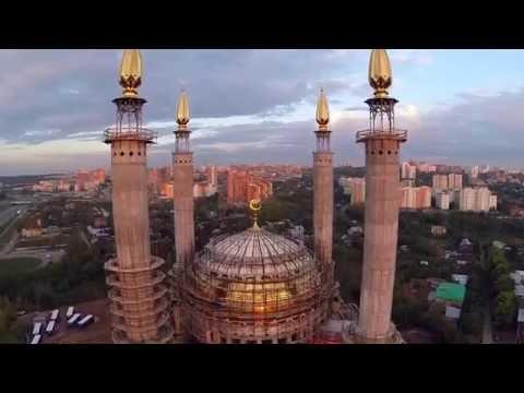 Уфимская мечеть (Mosque in UFA, Bashkortostan)