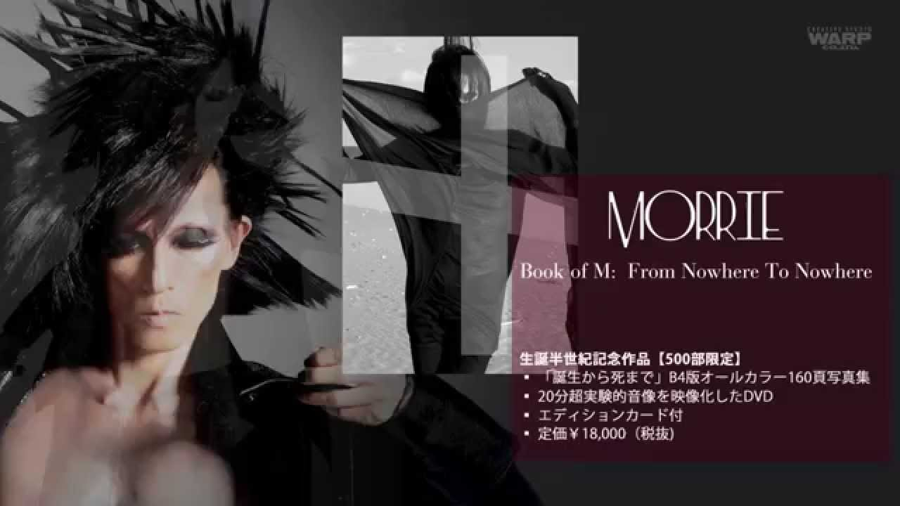 MORRIEの画像 p1_5