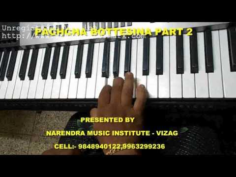 pachha bottu song tutorial from bahubali పచ్చబొట్టేసిన పిల్లగాడా...బాహుబలి