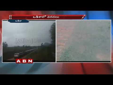 Heavy rain continues to pound several parts of Odisha