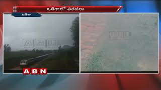 Heavy rain continues to pound several parts of Odisha