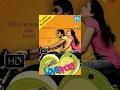 Routine Love Story Telugu Full Movie || Sundeep Kishan, Regina || Praveen Sattaru || Mickey J Meyer