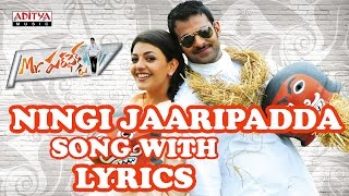 Ningi Jaaripadda Full Song With Lyrics - Mr. Perfect Songs - Prabhas, Kajal Aggarwal, DSP