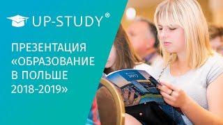 """Презентация """"Образование в Польше 2018-19"""""""