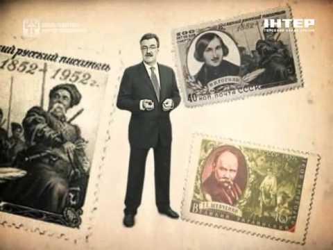 Владимир Маяковский. Долг Украине