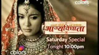 Bhagyavidhaata - Maha Episode Promo - 10 April, 2010