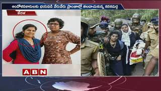 Woman Who Entered Sabarimala wounded in thrash by Mother In Law