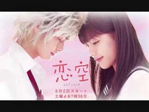 sky of love full movie eng sub