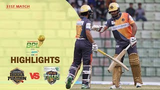 Dhaka Platoon vs Khulna Tigers Highlights | 31st Match | Season 7 | Bangabandhu BPL 2019-20