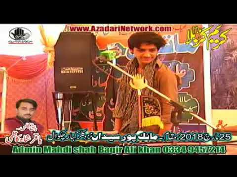 Zakir Ali Abbas Askari || Majlis 25 March 2018 Manak Pur ||