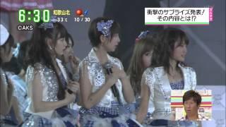 AKB48 東京ドーム初公演 サプライズ発表