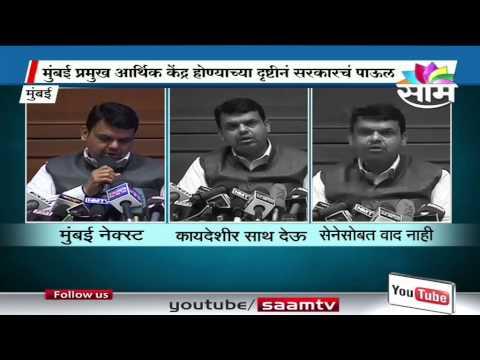 CM Devendra Fadanvis on Campa Cola and Shivsena editorial comment