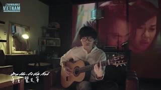 [VIETSUB + KARA] Cá con - Lư Quảng Trọng - Hoa Giáp OST
