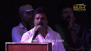 Mani Movie Audio Launch