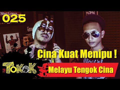 [Namewee Tokok] 025 MALAY SEE CHINESE 馬來人看華人 14-12-2013