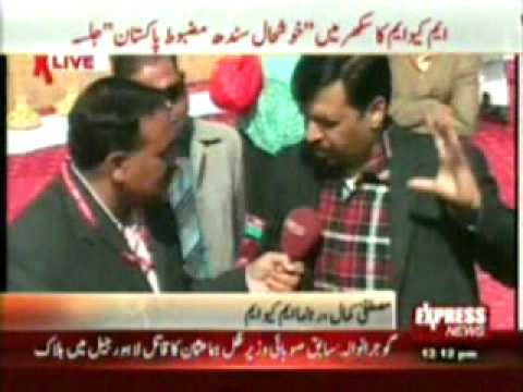 270112 Live Beeper On Junaid Khanzada Mqm Jalsa In Sukkur  12 10 video