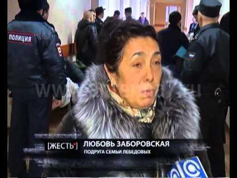 В Омске на скамью подсудимых сел Ян Лебедов