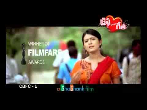 Youtube Movies Telugu.mp4 video