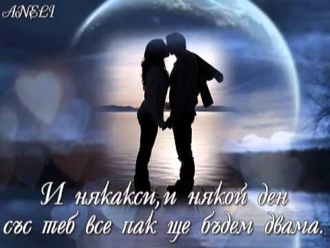 Dreaming - Yngwie Malmsteen