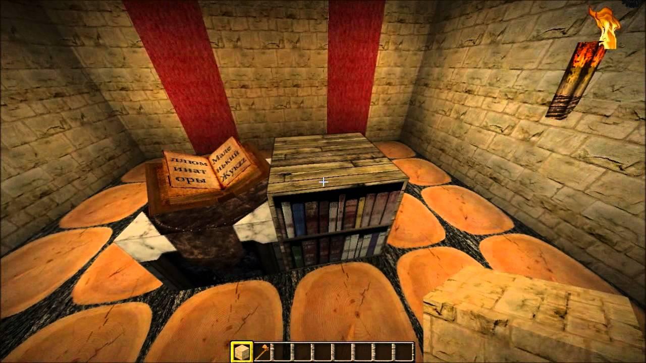 Minecraft Rotmg Guild Hall