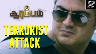 Terrorist Attack - Arrambam | Scene | Ajith, Arya, Nayantara | Yuvan Shankar Raja