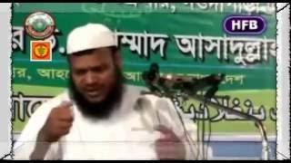New Bangla waz  By Abdur Razzak Bin Yousuf