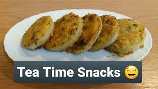 Tea Time Snacks | Evening Snacks Recipe | Evening Tea | Best For Kid Lunchbox |