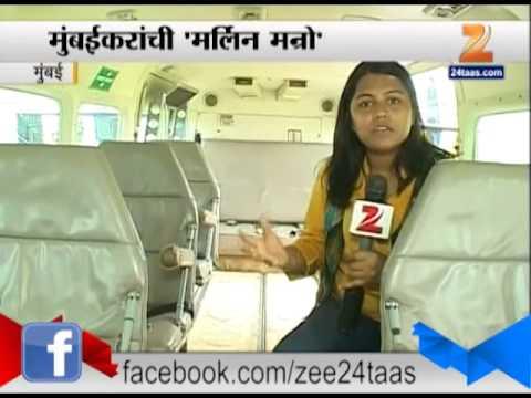 ZEE24TAAS : How Is Mumbai First Sea Plane?