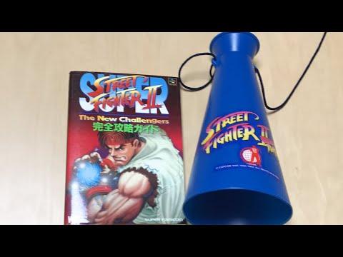 秋の夜長にウル2配信。全国チャンプ対決もあるよ。Ultra Street Fighter II: The Final Challengers