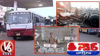 TSRTC Bus Stolen From CBS Bus Stand Found Dismantled At Nanded | Teenmaar News