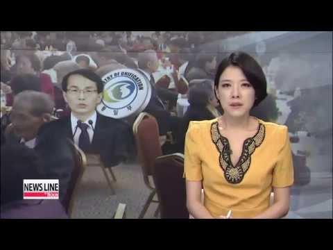South Korea urges North Korea to come to talks   통일부,