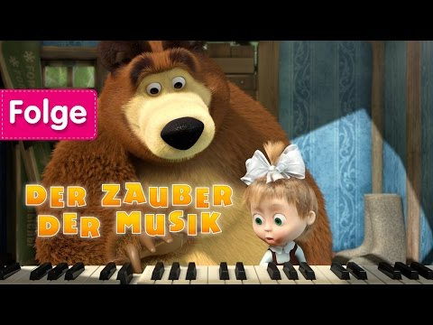 Mascha und der Bär - Der Zauber der Musik (Folge 19)