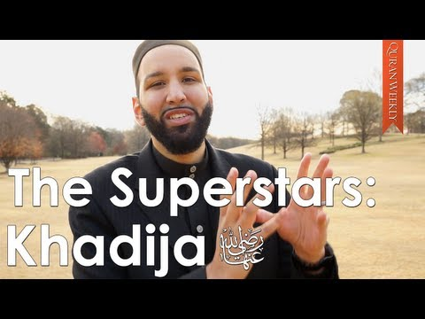 Khadijah Bint Khuwaylid (#loyalty) - Omar Suleiman - Quran Weekly video