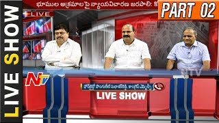 Opposition Comments On BJP and TRS Over Miyapur Land Scam || Live Show Part 02