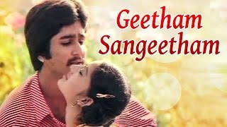 Geetham Sangeetham Full Song | Ilaiyaraja Hits | Kokkarakko Movie Songs | S. P. B | S. P. Sailaja