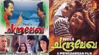 Chandralekha 1997 Full Malayalam Movie I Mohanlal, Pooja Batra