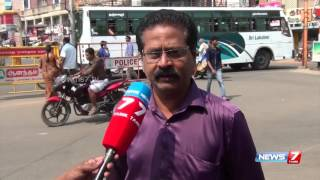 Accidents rate in Kumbakonam-Tanjore road | Theervu Palam| | News7 Tamil
